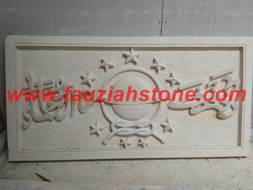 Relief batu putih paras jogja fauziahstone (62)